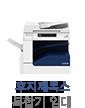 엡손 정품 무한 프린터