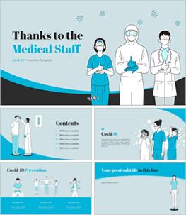 의료진 덕분에 (코로나 바이러스) PPT 표지