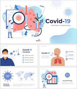 Covid 19 (코로나) 파워포인트 템플릿