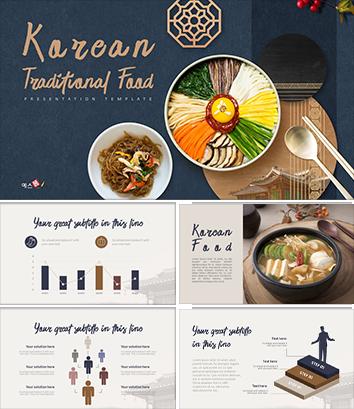 음식ㆍ외식업 사업계획서 템플릿(한식)
