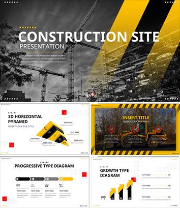 건설업 사업계획서 템플릿(건축현장)