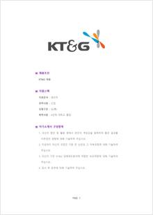 기업별 자기소개서(KT&G/생산직)