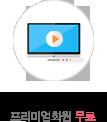 PPT실무 동영상 강좌